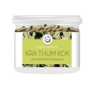 Kra Thum Kok (M. hirsuta) Leaf Powder Capsules