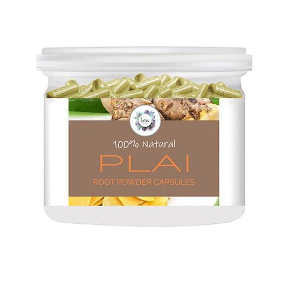 Plai (Zingiber cassumunar) Root Powder Capsules